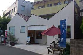 三河屋 (4)