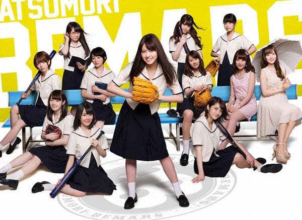 初森べマーズ DVD Blu-ray