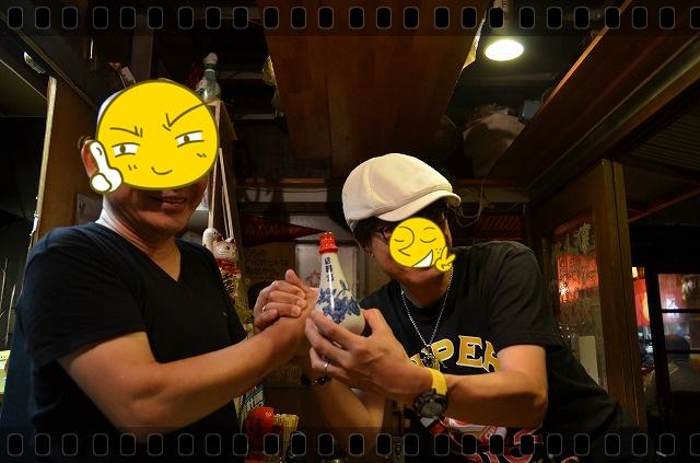 DSC_9033.jpg