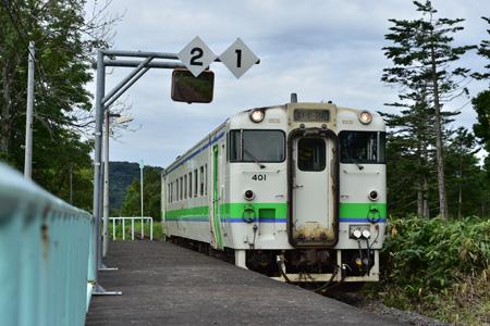 1508241.jpg