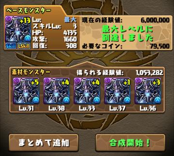 0904_skill_02.png