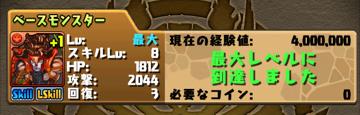0904_skill_03.png