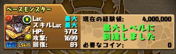0906_skill_02.png
