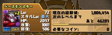 0906_skill_03.png