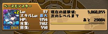 0906_skill_04.png