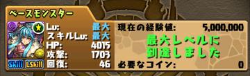 0906_skill_05.png