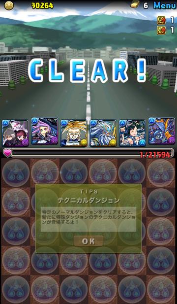 eva_01.png