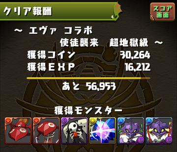 eva_02.png