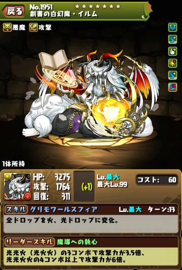 kamigami_53_02.png