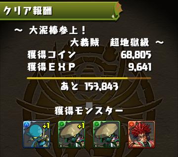 korin_10_5_01.png