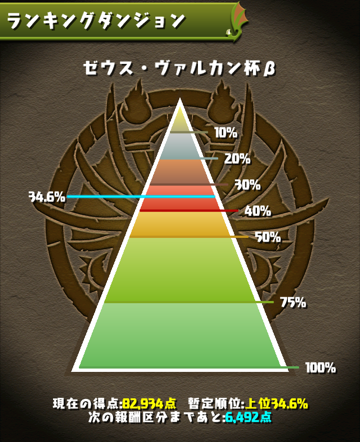 ranking_02.png