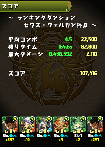 ranking_03.png