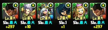 ranking_izanami_07.png