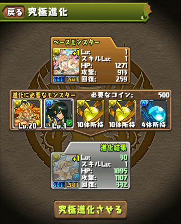 sakuya_01.png