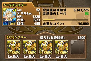 sakuya_02.png