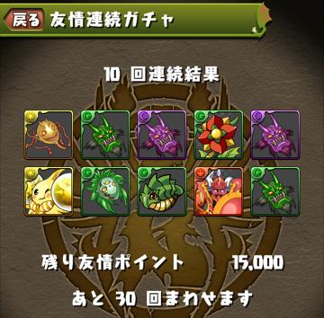 yujyo_0904_01.png