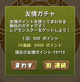 yujyo_p_01.png