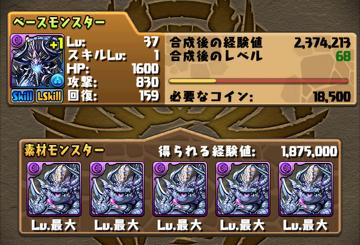 zero_skill_02.png