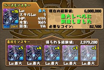 zero_skill_03.png