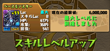 zero_skill_04.png