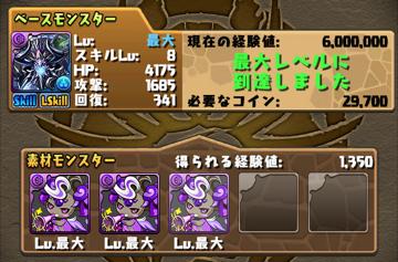 zero_skill_05.png