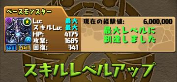 zero_skill_06.png