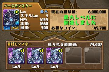 zero_slill_01.png