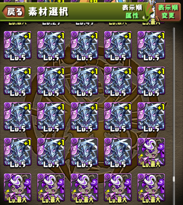 zero_up_01.png