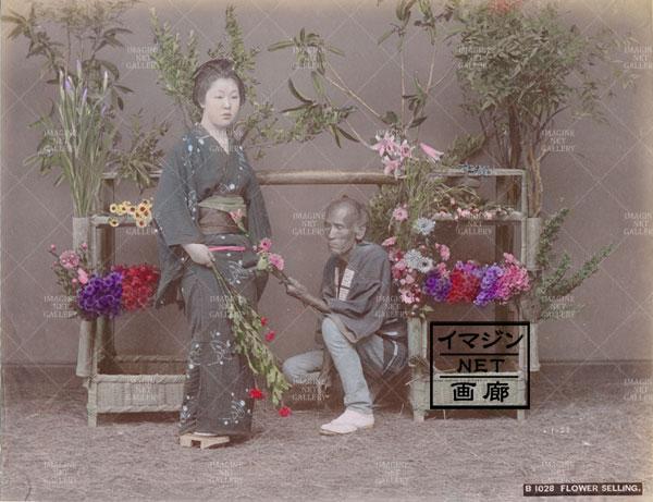 01-8001-026風俗花売り本用NG