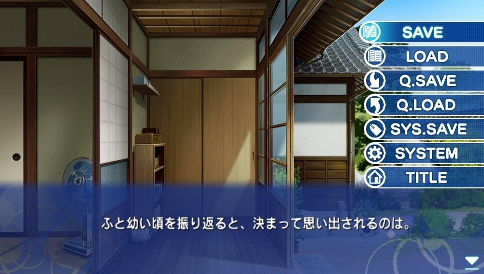 ななリンvita体験版_ゲーム画面5