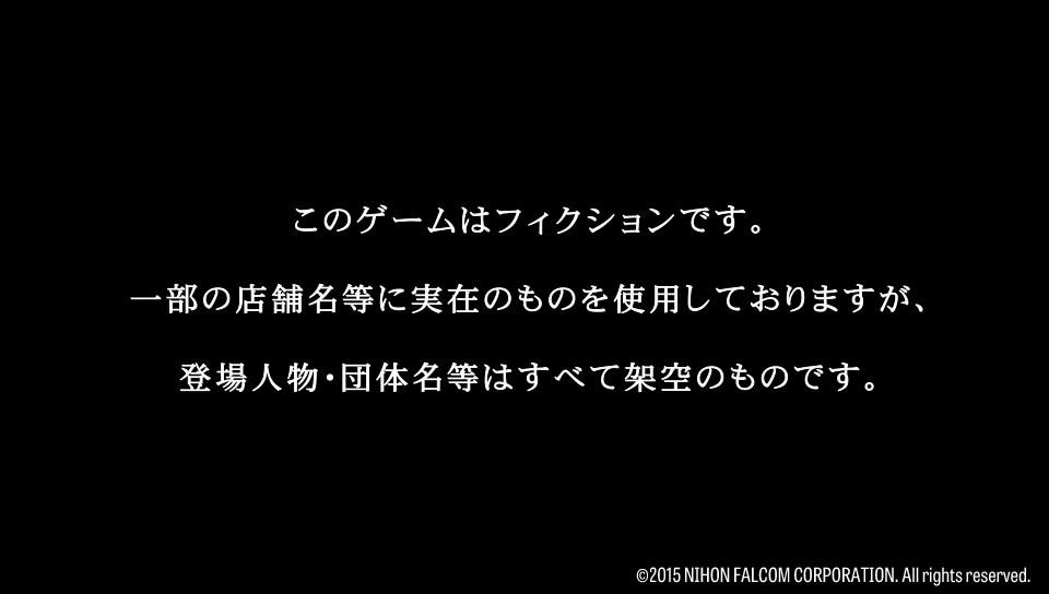 東ザナ_01