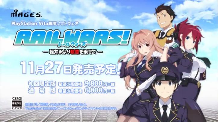 RAIL WARS!(レールウォーズ)軽井沢より殺意を乗せて