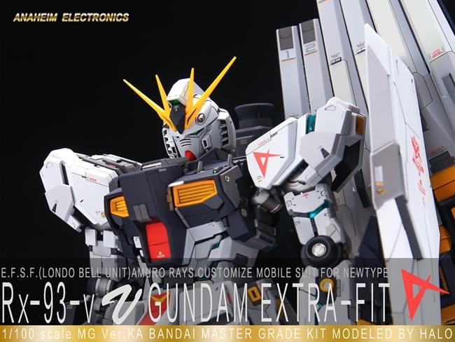 G89-nu-info-kyouma-inask-003.jpg