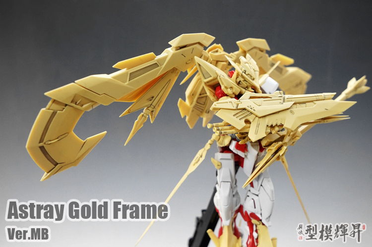 G90-MG-astray-gold-amatu-inask-012.jpg