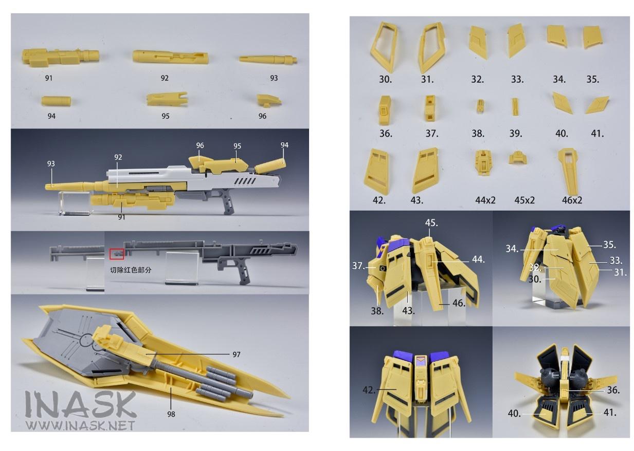 G91-mg-hi-nu-vsproject-info2-inask-994.jpg