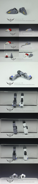 G93-buildstrike-tm-info-inask-020.jpg