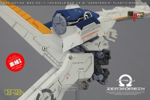 S100-PENELOPE-info-inask-043.jpg