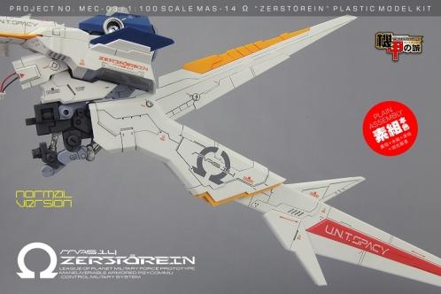 S100-PENELOPE-info-inask-045.jpg