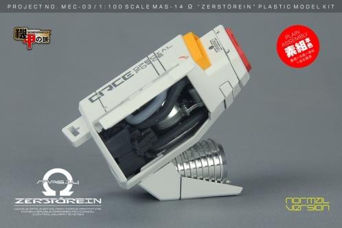 S100-PENELOPE-info-inask-061.jpg