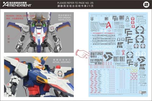 S100-PENELOPE-info-inask-066.jpg