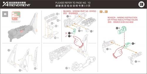 S100-PENELOPE-info-inask-067.jpg