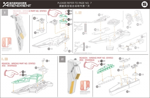 S100-PENELOPE-info-inask-070.jpg