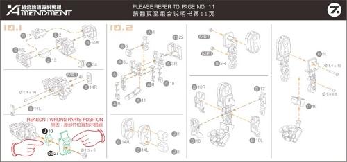 S100-PENELOPE-info-inask-071.jpg