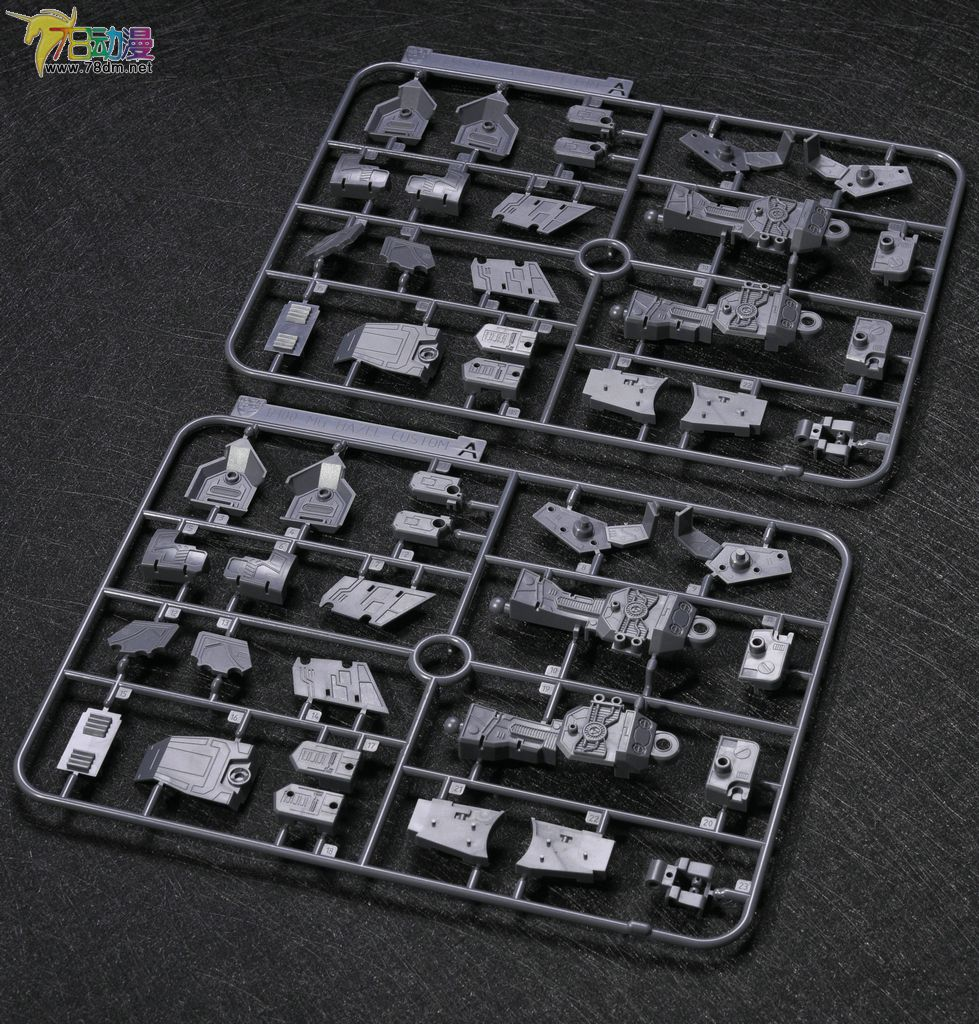 S108-MagicToys-mg-100-RX-121-1-TR-1-inask-review-002.jpg