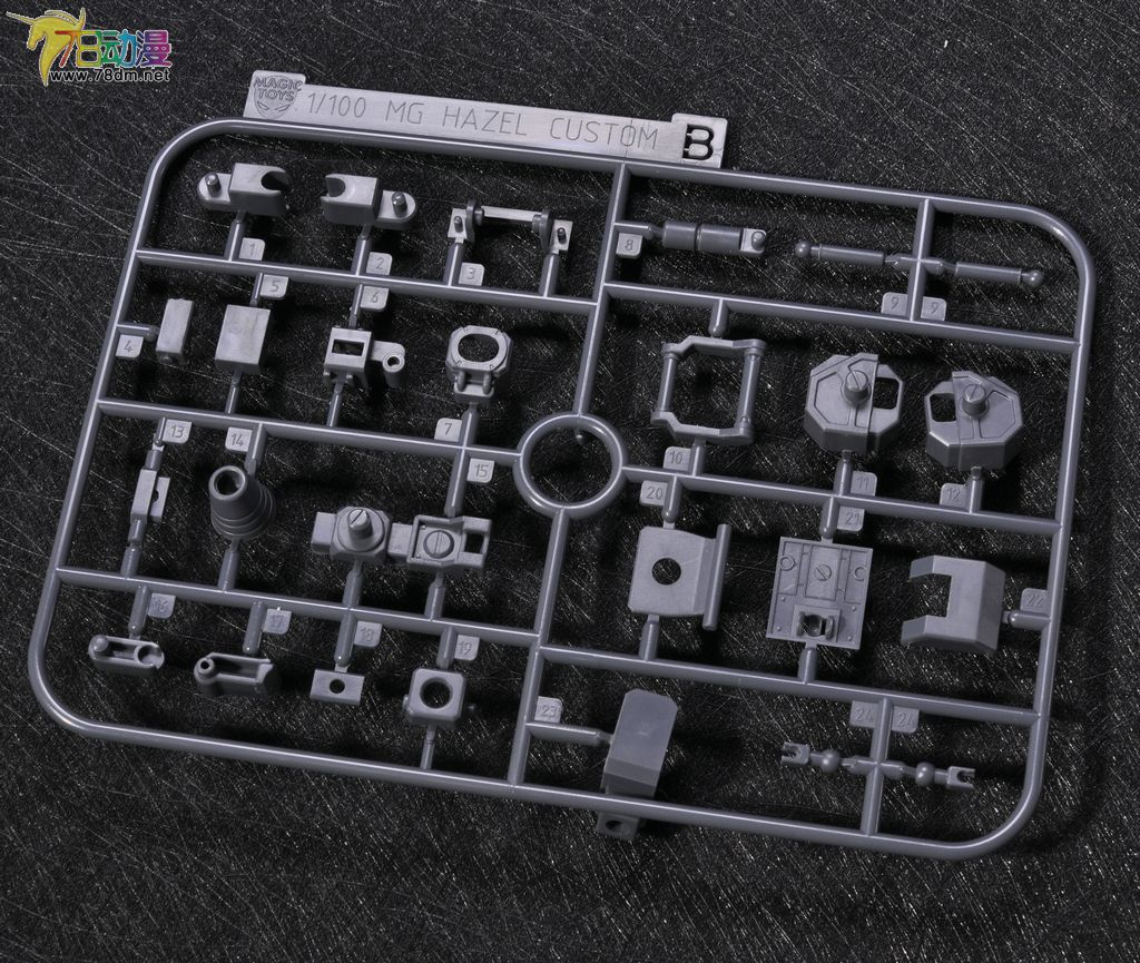 S108-MagicToys-mg-100-RX-121-1-TR-1-inask-review-005.jpg