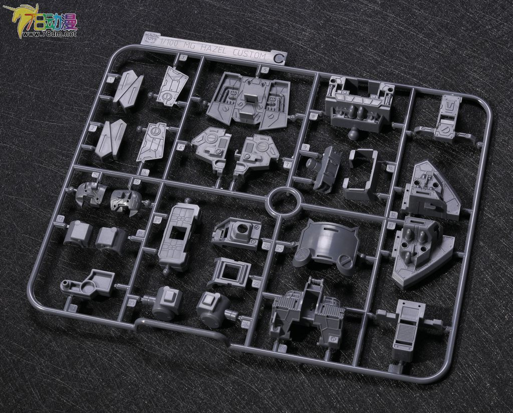 S108-MagicToys-mg-100-RX-121-1-TR-1-inask-review-006.jpg