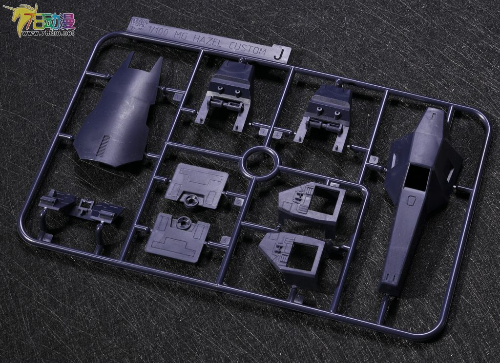 S108-MagicToys-mg-100-RX-121-1-TR-1-inask-review-017.jpg