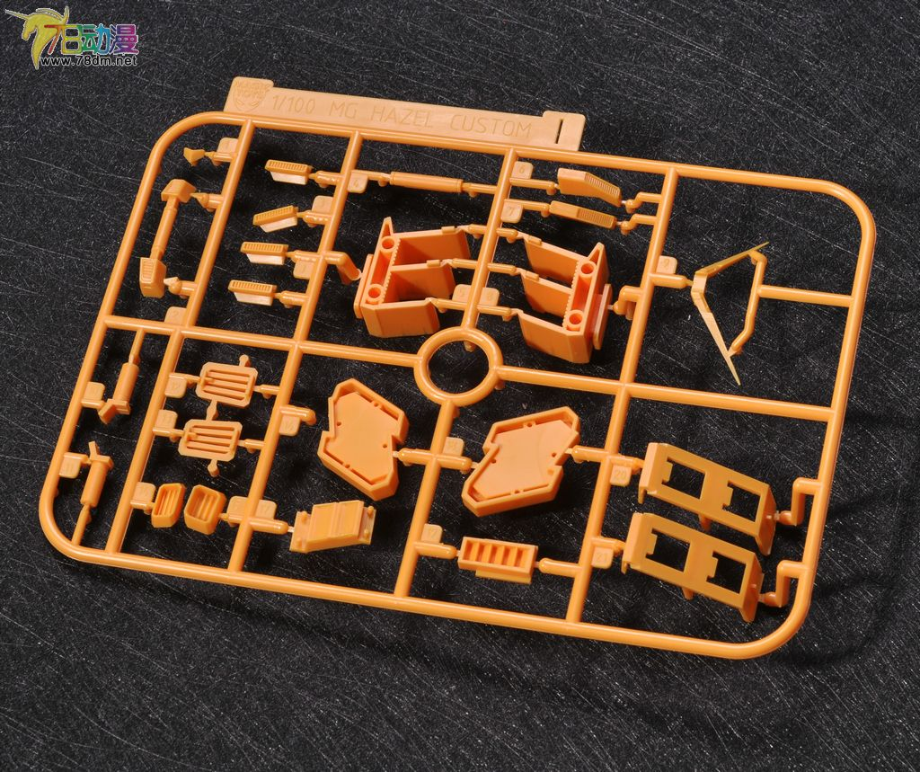 S108-MagicToys-mg-100-RX-121-1-TR-1-inask-review-020.jpg