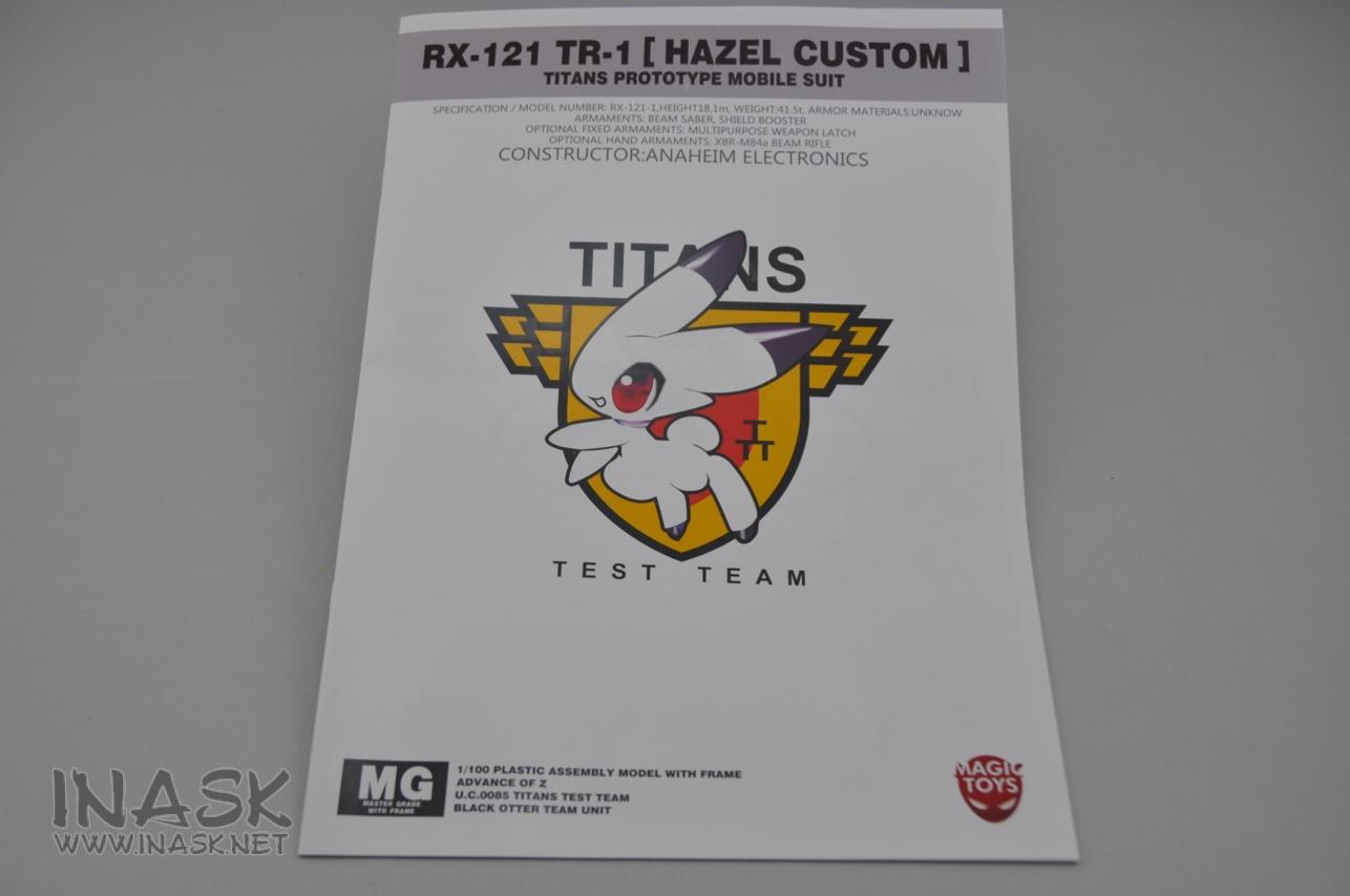 S108-tr-1-hazel-custom-inask_04.jpg