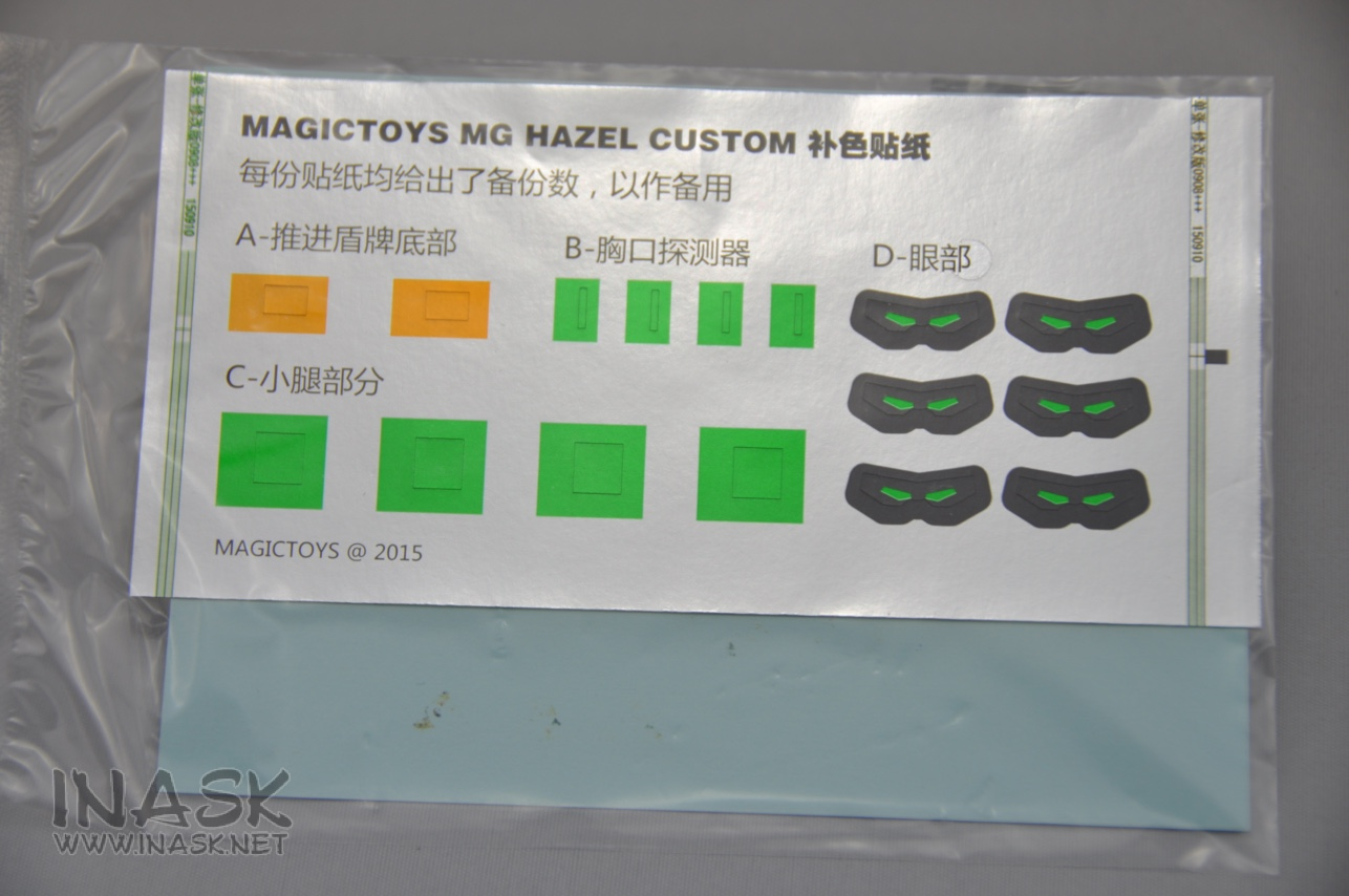 S108-tr-1-hazel-custom-inask_07.jpg